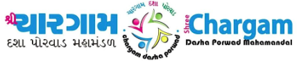 Chargam Dasha Porwad Mahamandal